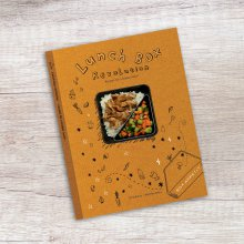 Rezeptbuch Lunch Box Revolution